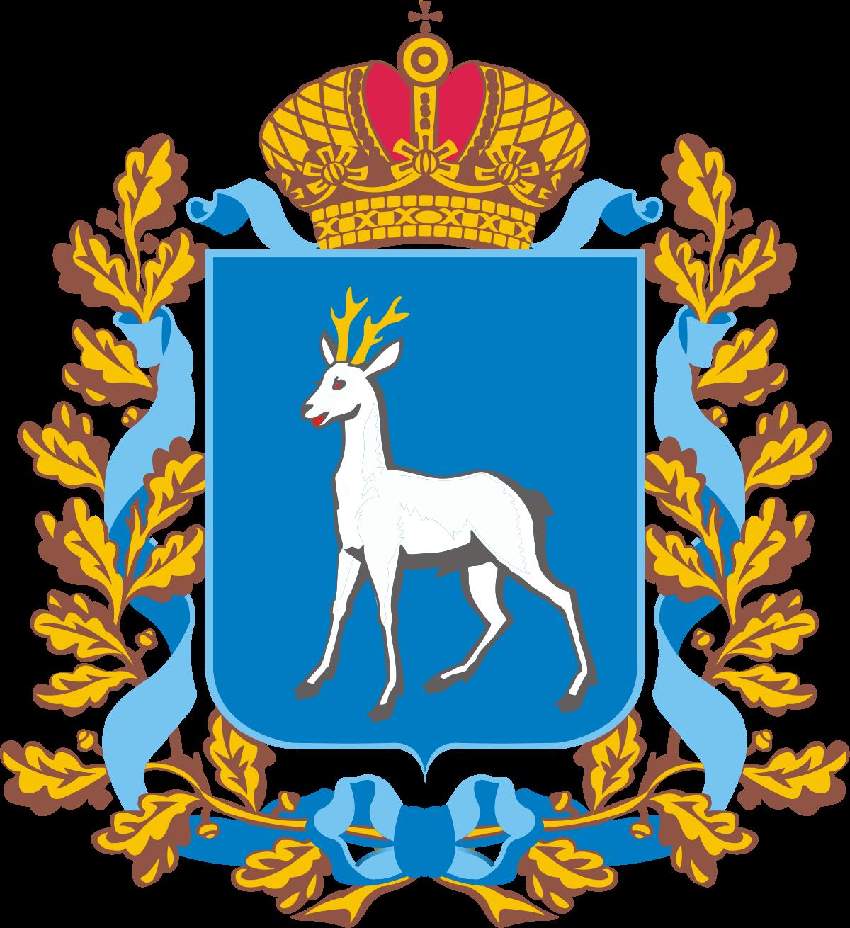 arms of Samara Oblast
